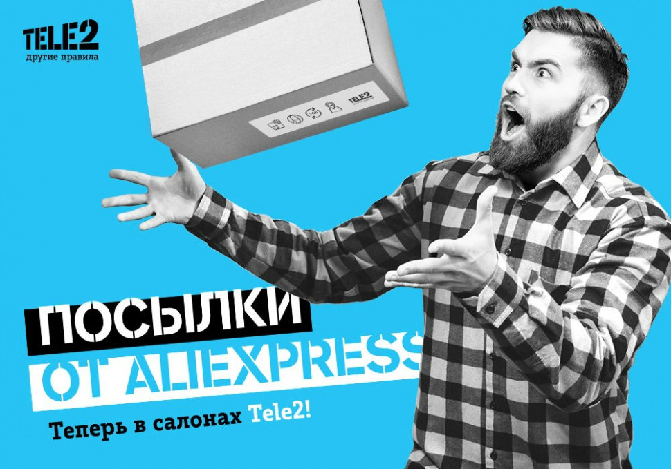 Tele2_AliExpress