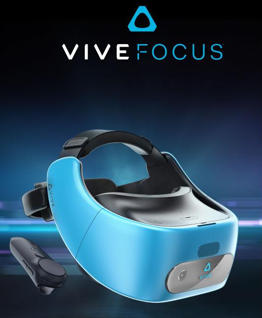 VIVEFOCUS-KV-ENG-111017-1024x1024