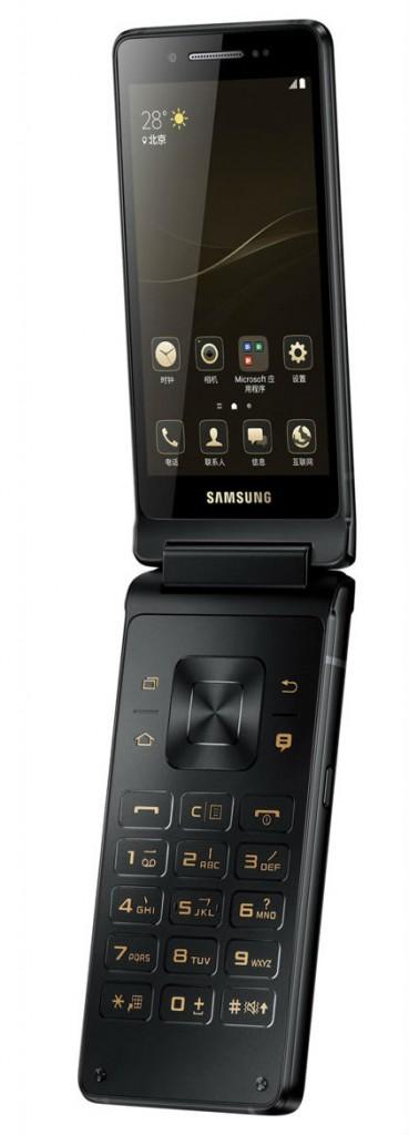 samsung-g9298-3