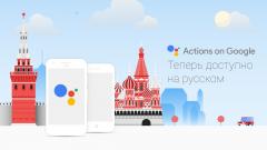 GoogleRusAc