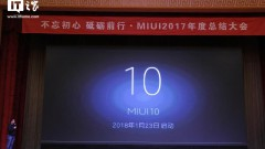 MIUI-10-name-confirmation-1