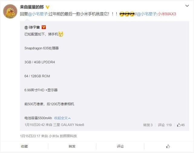 Xiaomi представит необычную новинку— смартфон Xiaomi MiMIX 2S