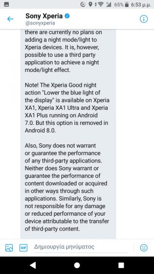 Sony-Xperia-Tweet-Night-Light_2-315x560