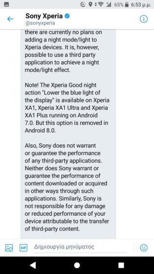 Sony-Xperia-Tweet-Night-Light_2-315x560