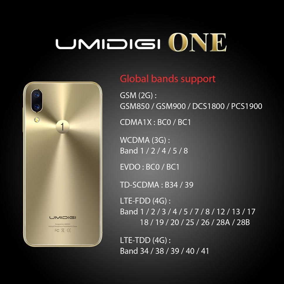 umidigi one (2)