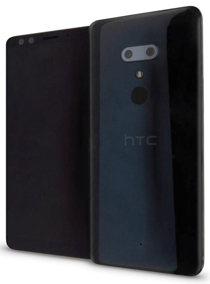 HTC_U12_plus