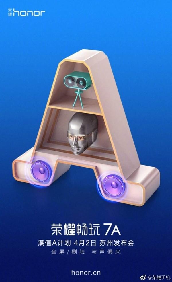 Huawei-Honor-7A-press-invite