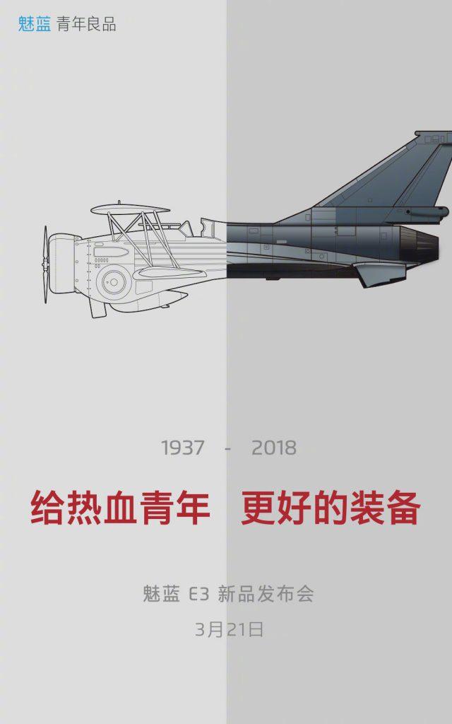Meizu-E3-Invite-640x1024