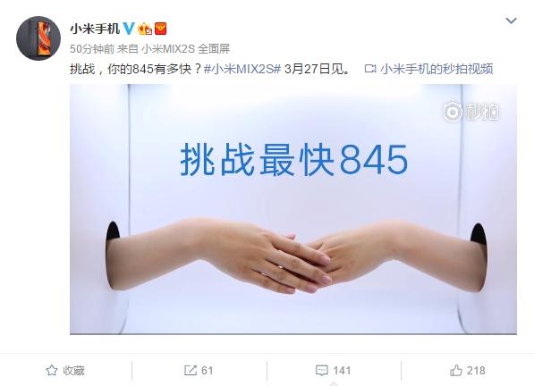 Xiaomi-Mi-MIX-2S-Snapdragon-845