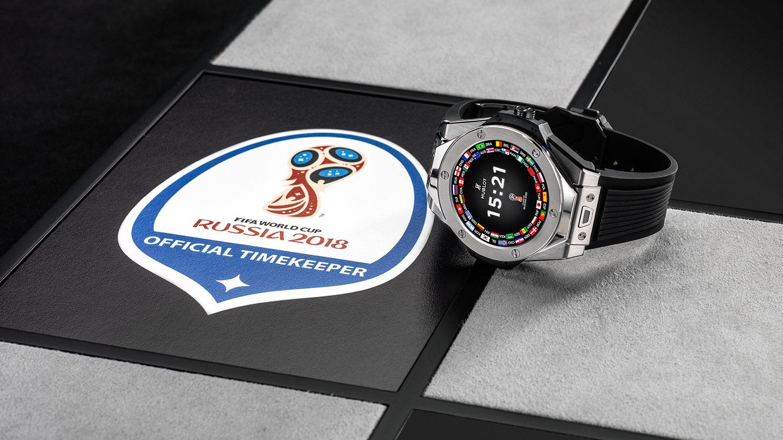 Hublot выпустила официальные часы чемпионата мира в Российской Федерации
