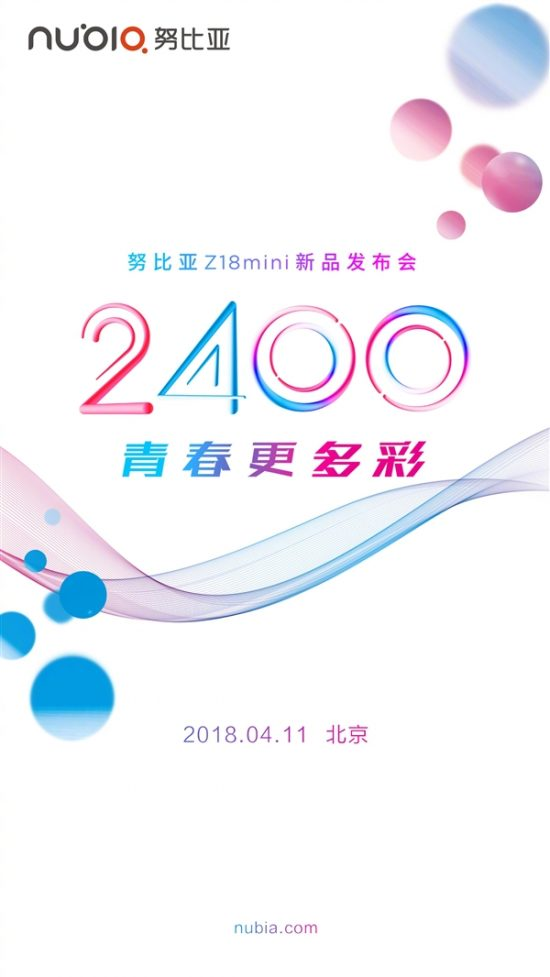 ZTE-Nubia-Z18-Mini-launch-event-e1522642461527