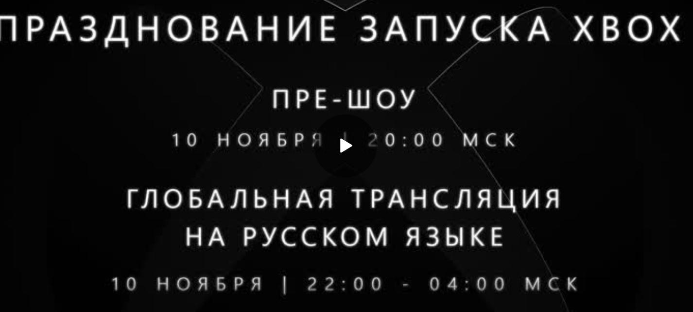 2020-11-10_14-40-16