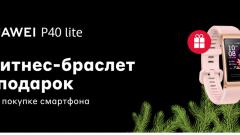2020-12-10_10-11-55