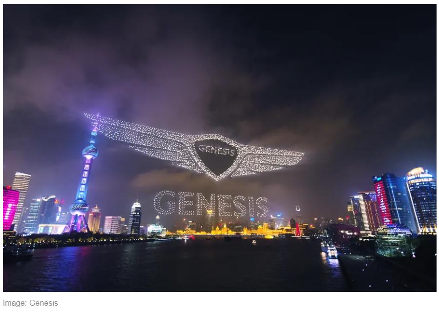 Шоу дронов на презентации бренда Genesis установило новый мировой рекорд