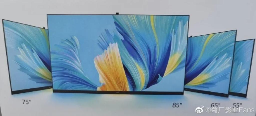 Huawei представит на этой неделе новую линейку Smart TV