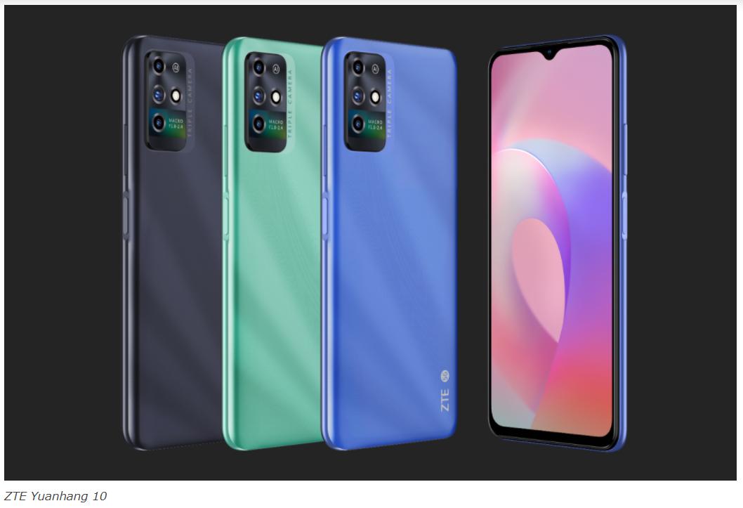 ZTE представила недорогой 5G-смартфон Yuanhang 10