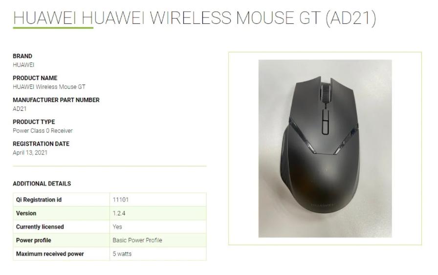 Huawei планирует выпустить мышь с беспроводной зарядкой