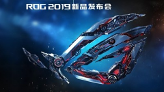 ASUS-ROG-Phone-2-Launch-Date