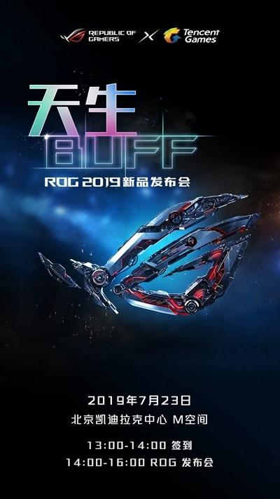 ASUS-ROG-Phone-2-Launch-Date
