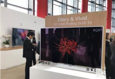 BOE-55-UHD-printed-OLED-TV-prototype-IPC-2018