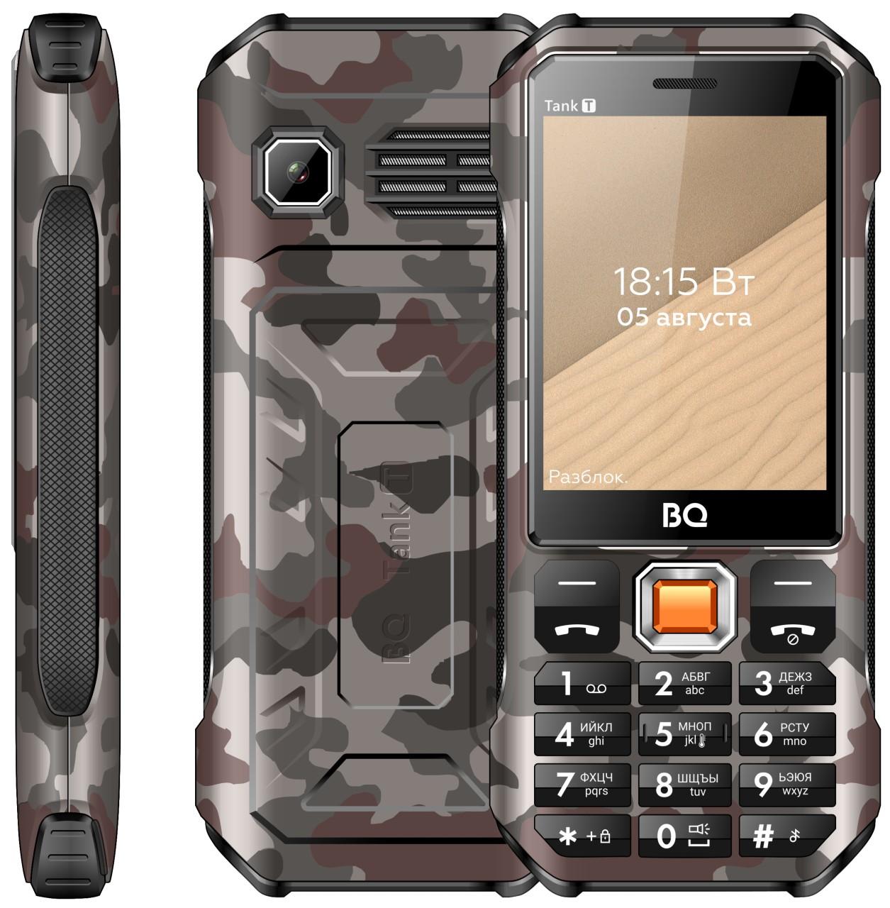 BQ-2824_Grey-Camouflage