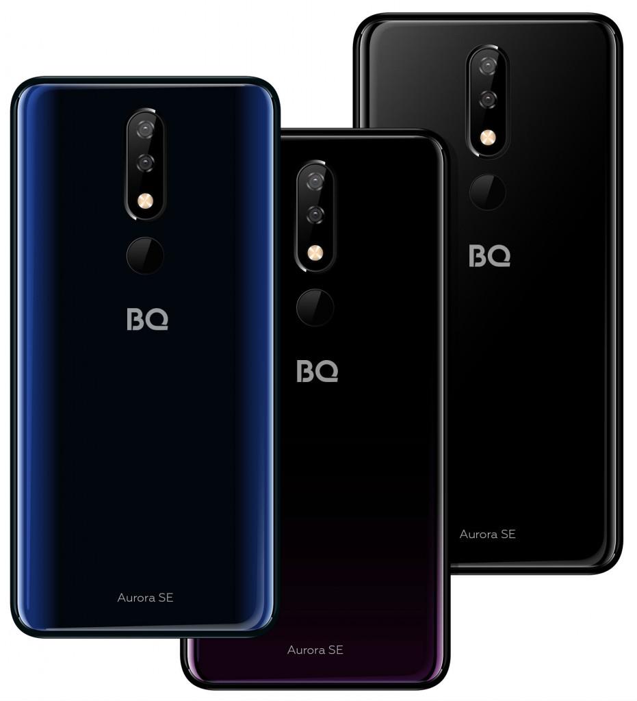 BQ 5732L (bk)
