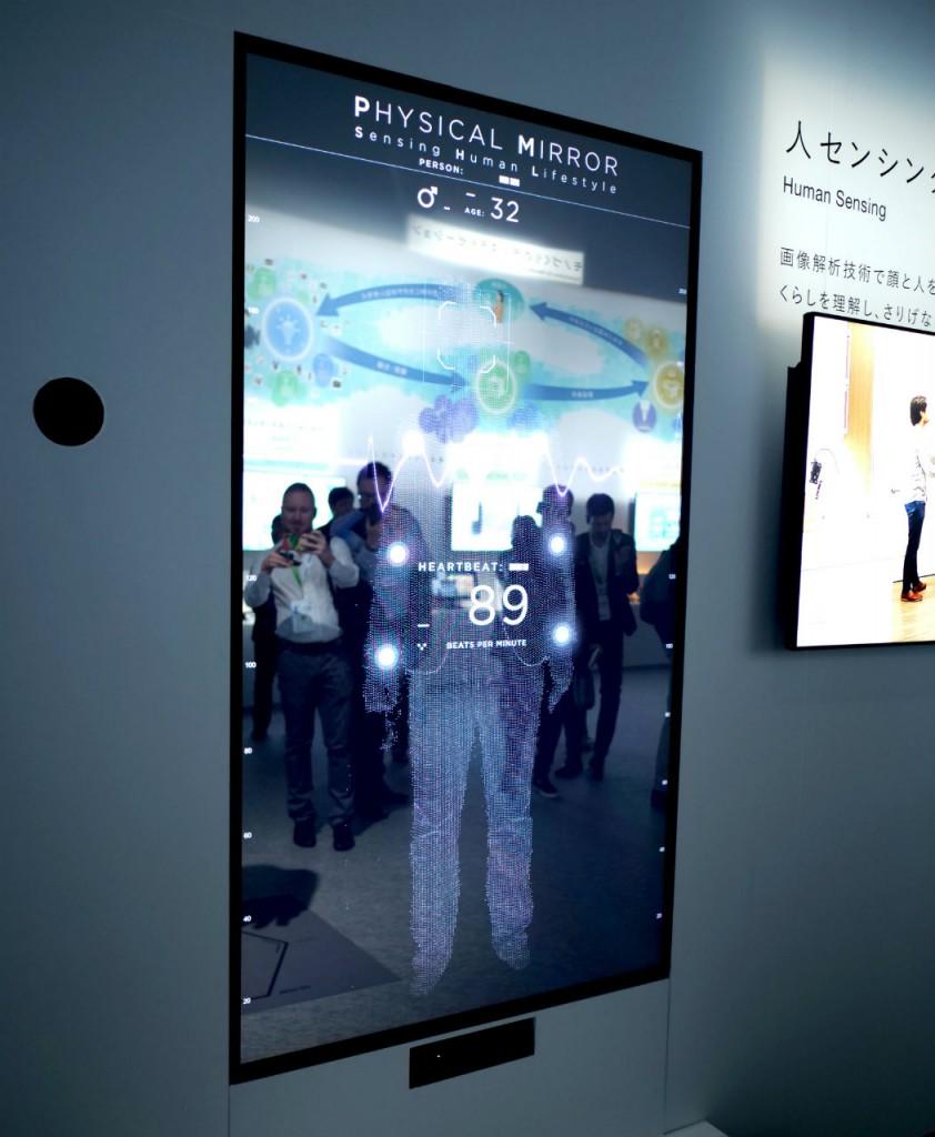 CES mirror Panasonic 1