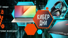 Cyber2019_2000x720