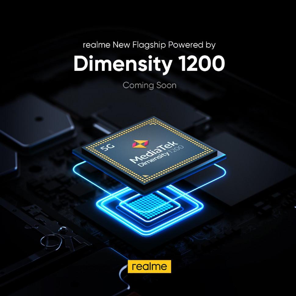 Dimensity 1200-EN