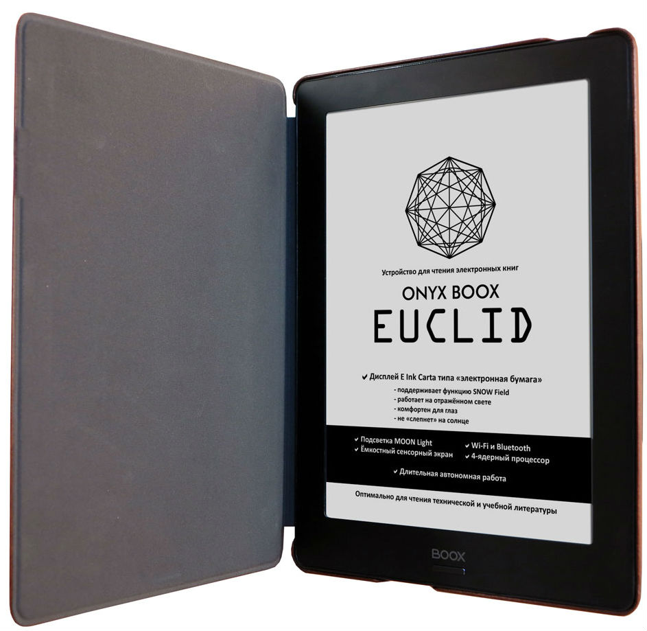 Euclid_pic_with_cover_1000x1000