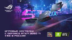 G513_FX516_1280x720