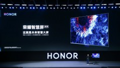 HONOR Vision China Launch