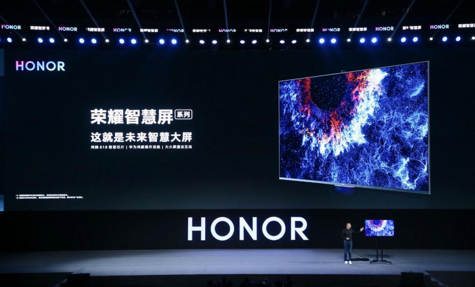 HONOR Vision China Launch