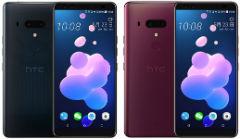 HTC-12plus-0