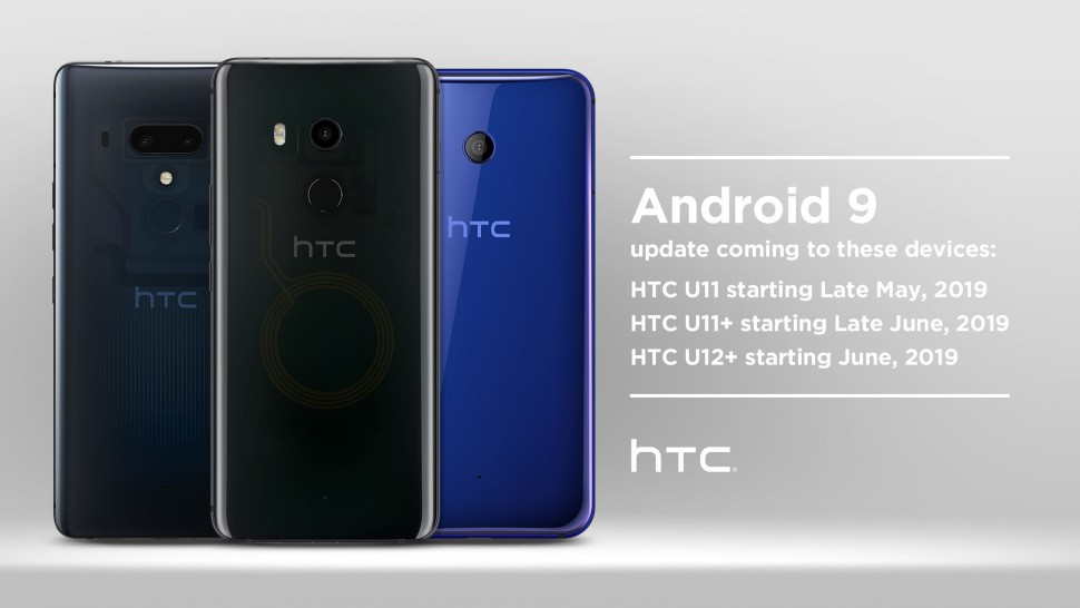 HTC-AndroidPie