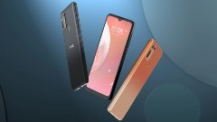 HTC-Desire-20-Plus-0