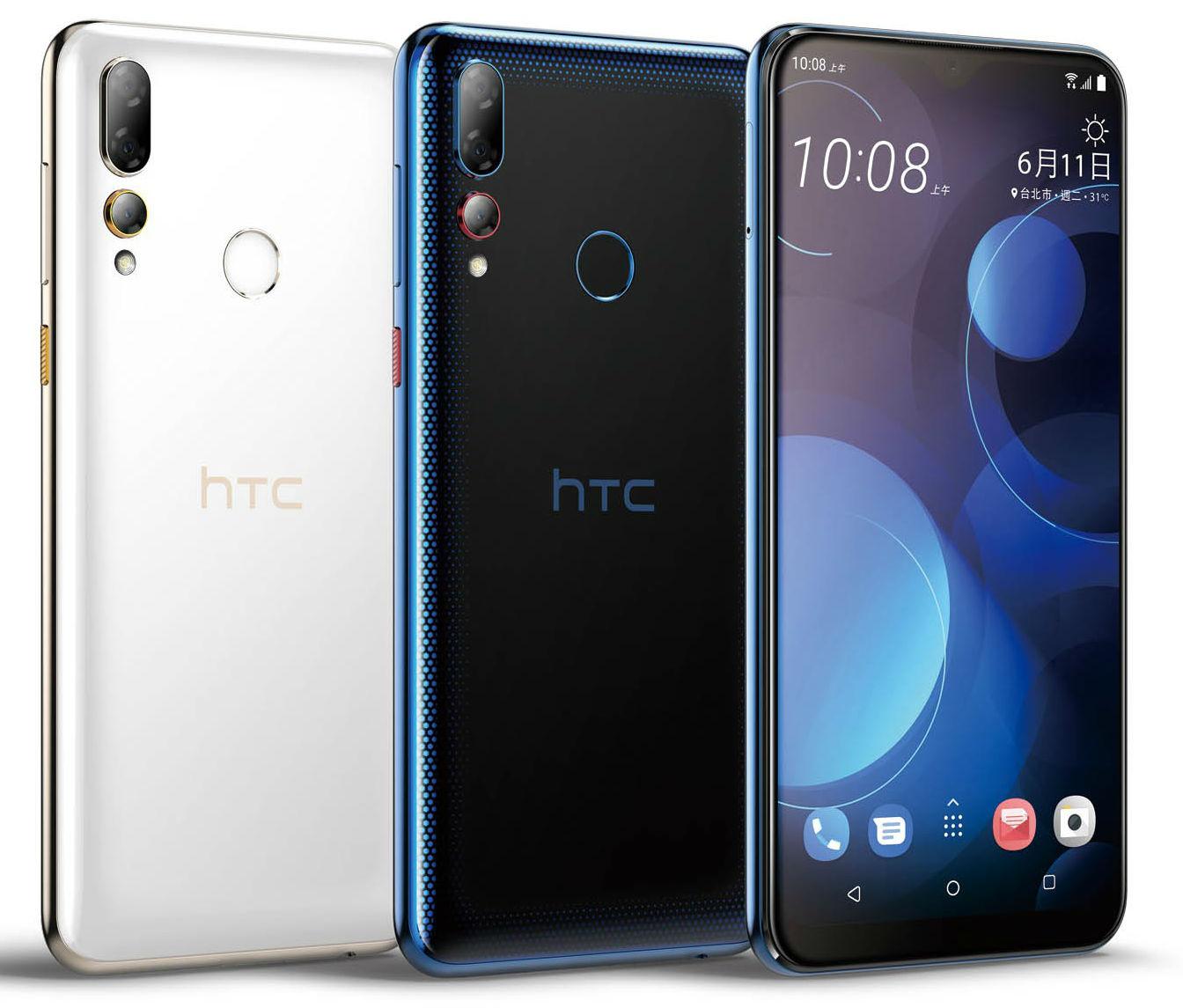 HTC Sesire 19 Plus