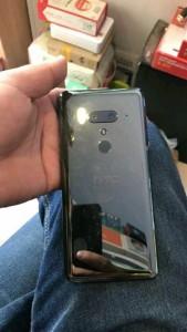 HTC-U12-Plus_1