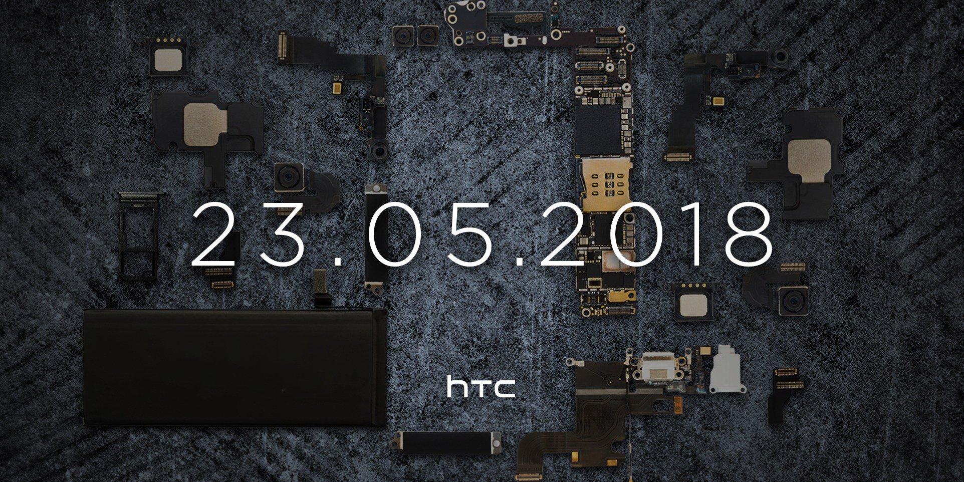HTC наметила презентацию на23мая: предполагается анонс мощного телефона U12+