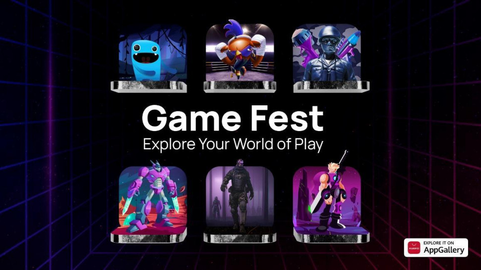 HUAWEI-AppGallery Game Fest