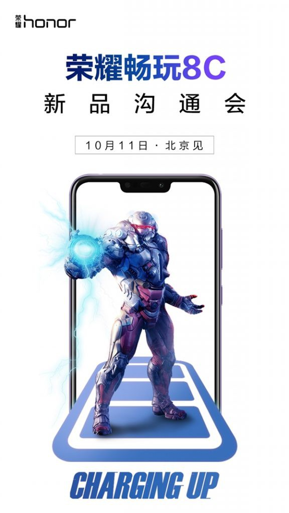 Honor-8C-October-11-Launch-576x1024