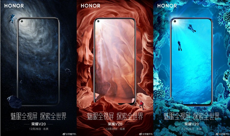 Honor-V20-Posters