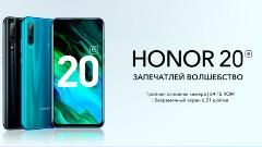 Honor20e_0