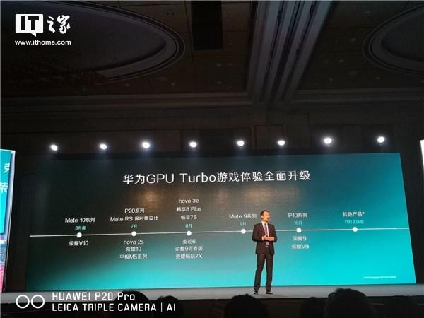 Huawei-GPU-Turbo-Device-List