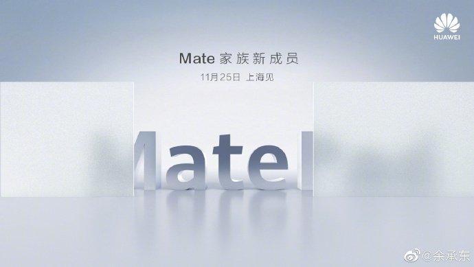Huawei-MatePad-Novembe-25-launch