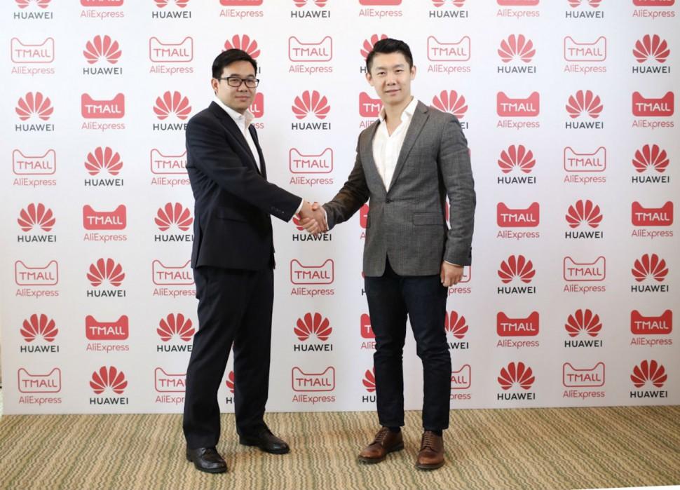 Huawei Tmall