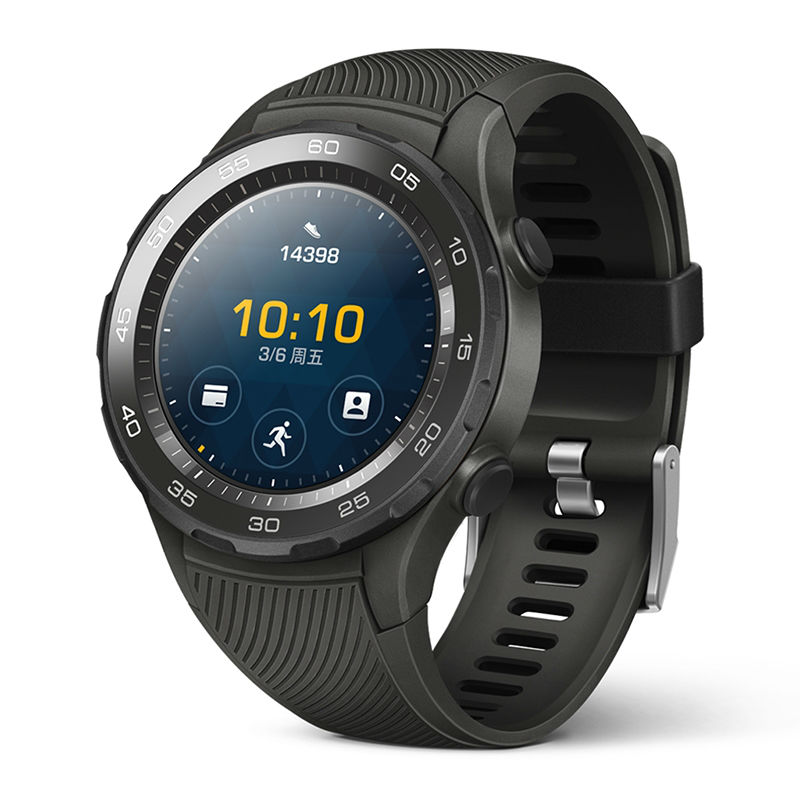 Huawei-Watch-2-2gen_1