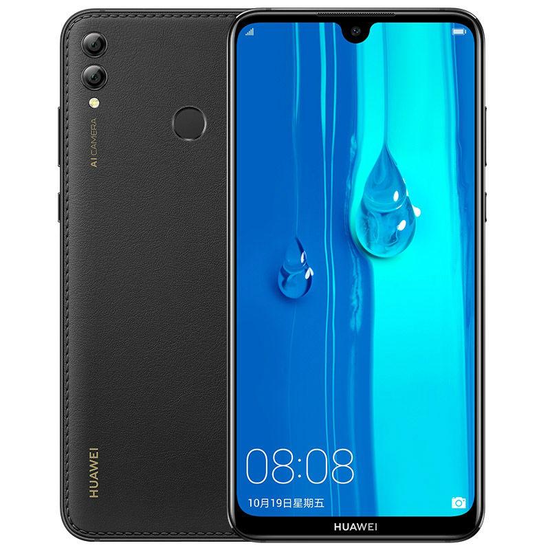 Huawei enjoys MAX blk