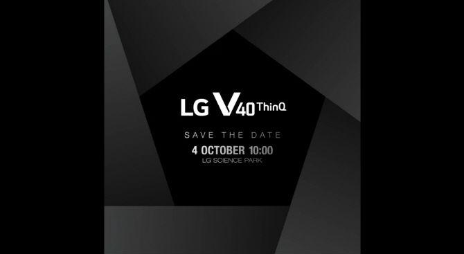 LG V40 ThinQ meet
