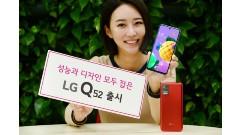 LGE_Q52_22